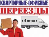 оголошення Услуги грузчиков, Харьков