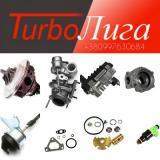 оголошення Продажа турбин, картриджей, актуатора, геометрий